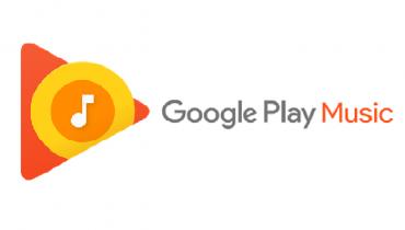 Google music downloader